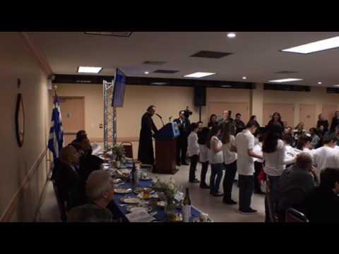 BP Diaz Hosts Bronx Greek Heritage (1/2) 03/09/2017