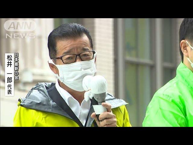 「大阪の改革広げれば、日本の成長は間違いない」維新・松井代表