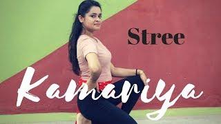 Kamariya | STREE | Dance Choreography | Antara Bhadra