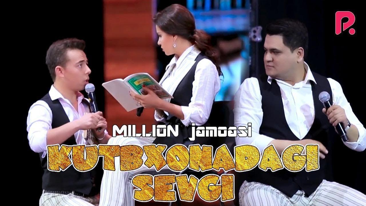 Million jamoasi - Kutbxonadagi sevgi | Миллион жамоаси - Кутбхонадаги севги