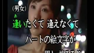 中村美律子・香田晋 - 涙のラブ・メール