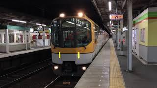 【1編成のみの貸切列車】20000系PL01名張駅発車