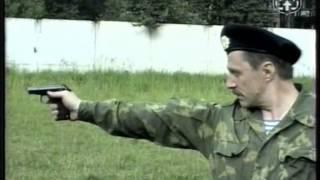 Стрельба из боевого оружия. Изготовка  стоя с одной руки ПМ.