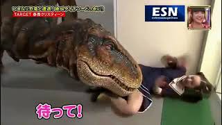 Japanese Dinosaur Prank   Funny video