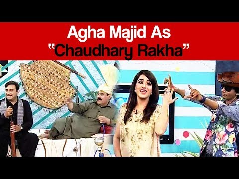 CIA - Agha Majid As Chaudhary Rakha | 22 July 2017