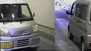 1999 Mitsubishi Townbox U61W - Japanese Used Car For Sale Japan Auction Import