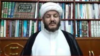 الشيخ محمد الاسدي- حكم استمناء الرجل بيد زوجته او الزوجة بيد زوجها ؟