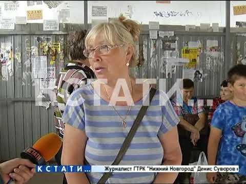 В Балахнинском районе продолжается зачистка от криминального наследия братьев Глушковых