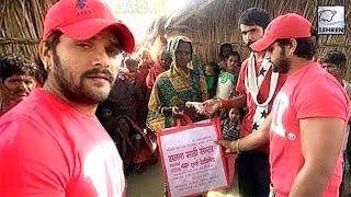 खेसारी लाल ने गरीब परिवार की मदद की | khesari lal yadav helped poor family  | lehren bhojpuri