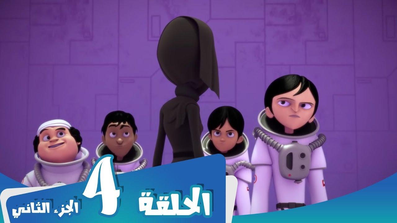 S1 E4 Part 2 مسلسل منصور | إلى الفضاء