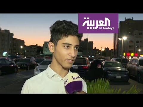 الجماهير السعودية تأمل بتحقيق منتخب بلادها اللقب الرابع في تاريخه  - نشر قبل 5 ساعة