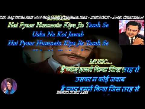 Dil Aaj Shaayar Hai  Karaoke with Scrolling Lyrics Eng & हिंदी