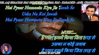 Dil Aaj Shaayar Hai - Karaoke with Scrolling Lyrics Eng. & हिंदी