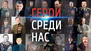 Фотовыставка «Герои среди нас. Совет Федерации»