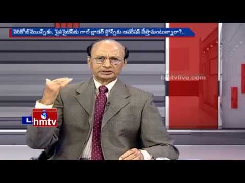 Urine Leakage by Dr Gutta Lakshmana Rao|Australian Herbal Clinic|26-05-16|Jeevana Rekha|HMTV