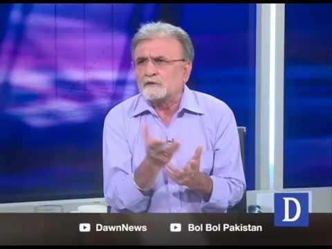 "Bol Bol Pakistan - July 27, 2017 ""CH Nisar press conference, Multan Village council"""