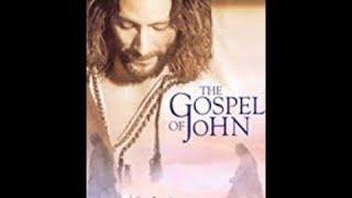 সম্পূর্ণ চলচ্চিত্র: যীশু -  জন এর গসপেল Full Movie: Bengali John's Gospel