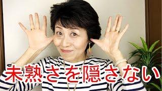 ブログは http://ameblo.jp/golden-universe 読者登録お待ちしています...