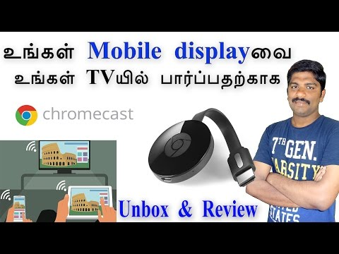 Google chromecast Unboxing & Review - loud oli Tamil Tech news