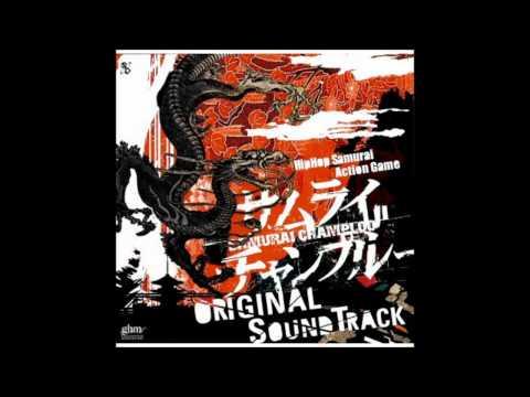 Samurai Champloo: Sidetracked - Sound Business