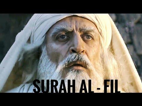 SURAH AL -FIL   | With Urdu Translation |