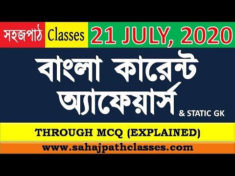 Daily CA Quiz 21-07-2020 1