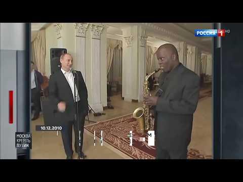 Редкие кадры Путина ! репетиция перед благотворительным концертом в Санкт Петербурге !