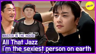 [HOT CLIPS] [MASTER IN THE HOUSE ] Eunwoo... I know you are handsome but...🤣  (ENG SUB)