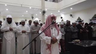 Syaikh Musa Surat Ar Rahman - Sholat Subuh 27-6-2019