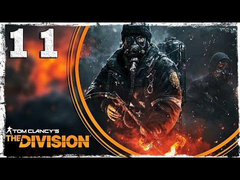 Смотреть прохождение игры [Xbox One] Tom Clancy's The Division BETA. #11: Жирный огнеметчик.