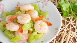 Quick and Easy Stir Fry Celery with Shrimp and Oyster Sauce