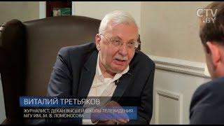 Виталий Третьяков: «Журналистика провокативна должна быть»