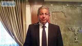 بالفيديو :  وزير الشباب  يكرم اوائل الثانوية العامة