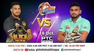 Global Kabaddi League | Match 09: Black Panthers Vs Haryana Lions