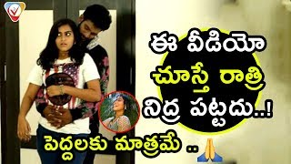 M6 Telugu Movie Trailer ||  M6 Movie || 2018 Latest Telugu Movies Trailers || Jay Ram Varma || NSE