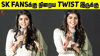 Hero Movie Heroine Speech about Sivakarthikeyan | Kalyani Priyadarshan | Hero Trailer Launch