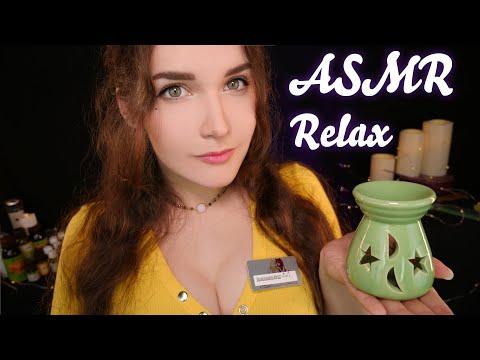 АСМР Ароматический релакс 🌙⭐ASMR Aromatic Relax