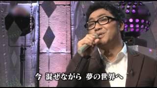 コロッケは普通に歌っています。 作詞:松本隆 作曲:筒美京平 オリジナ...