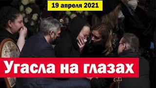 Не верится ! Скончалась Известная Российская Артистка