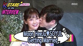 [CONTACT INTERVIEW★] Moon HeeJun♥SOYUL Getting Marriage 20170212