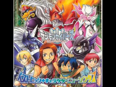 Digimon Savers - Believer