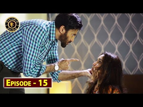 Cheekh Episode 15 | Saba Qamar | Bilal Abbas | Top Pakistani Drama