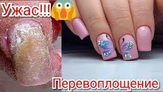 Ужас!!! Клей на ногтях!!! Перевоплощение дизайн ногтей Бабочки ТОП удивителные дизайны ногтей
