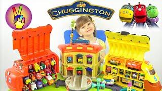 Чаггингтон МЕГА ВЫПУСК! Паровозики из Чаггинтона, Депо и 2 гаража. Chuggington Trains Collection