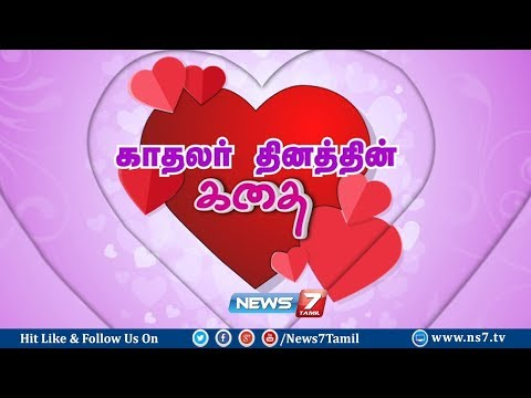 Youtube ப றந தகத How Did Youtube Start History Of