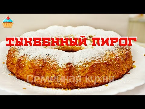Торт из печени фото рецепт