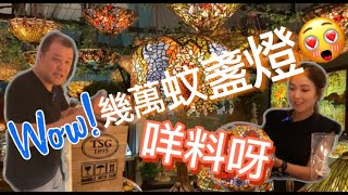 【馬來西亞咗】一盞燈賣幾萬馬幣 咩料啊?大馬原創藝術