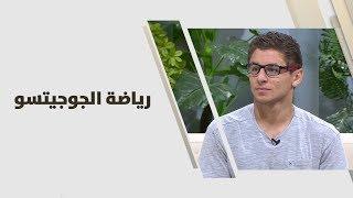 عبد الكريم الرشيد - رياضة الجوجيتسو