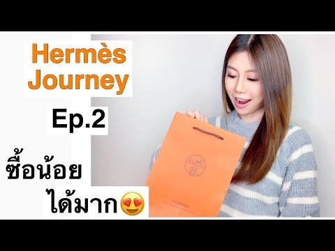 Hermes Journey Ep.2 + Unboxing   Alice Chen