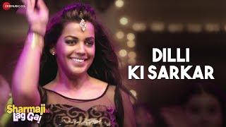 Dilli Ki Sarkar | Sharmaji Ki Lag Gai | Mugdha Godse | Pinky Maidasani